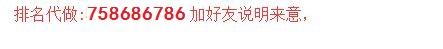 李纪桓任中组部副部长南宁职业技术学院向日葵